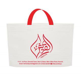 Al-Quresh-Abaya