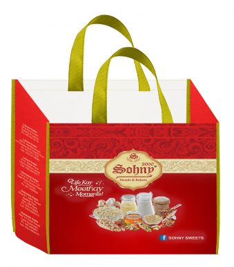 Sohny-Sweets-And-Bakers-Bakery-Bag